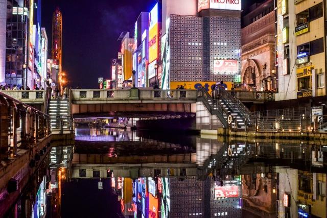 大阪のキャバクラ求人情報